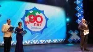 В НАО отмечают 90-летие округа
