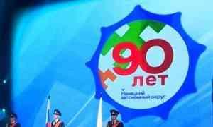 ВЗаполярье широко отметили 90-летие Ненецкого округа
