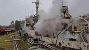 В Архангельске произошёл пожар на судне «Павел Башмаков»