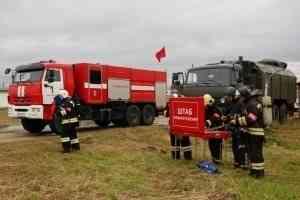 Масштабные совместные учения пожарных и военных прошли в Северодвинске