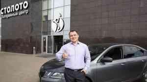 Житель Поморья выиграл иномарку в «Жилищной лотерее»