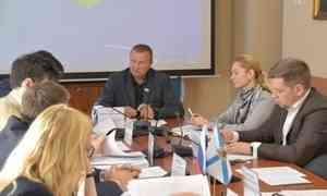 Вобластном Собрании обсудили реализацию нацпроектов всфере ЖКХ