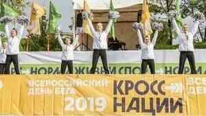В «Кроссе нации – 2019» поучаствовало более десяти тысяч жителей Архангельской области