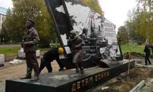 Памятник детям войны вАрхангельске откроют вначале октября