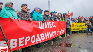 На митинге в Северодвинске раскритиковали областную терсхему обращения с отходами