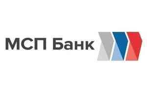 «МСП Банк» снизил ставки покредитам для предпринимателей