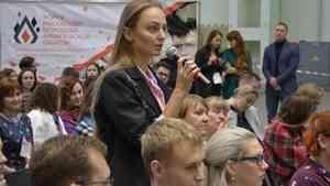В Архангельской области пройдёт четвёртый форум работающей молодёжи