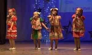 ВАрхангельске прошел юбилейный фестиваль семейных театров