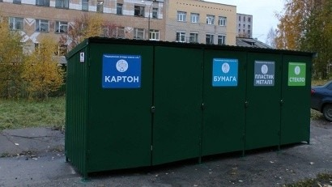 В Архангельской офтальмологической больнице завершен пилотный проект по раздельному сбору мусора