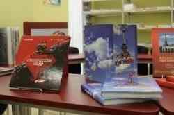 Мэрия Архангельска подарила книги научной библиотеке САФУ