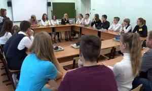 ВДни Германии вАрхангельске проходят образовательные встречи