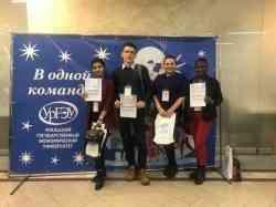 Студенты САФУ поучаствовали в обсуждении проблем адаптации иностранных студентов в России на съезде в Екатеринбурге