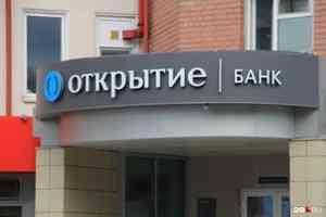 В Северодвинске грабители вынесли из банка около 10 миллионов рублей