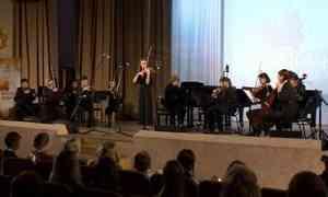 В Архангельске завершился гала-концерт финалистов областного конкурса «Будущее Поморья»