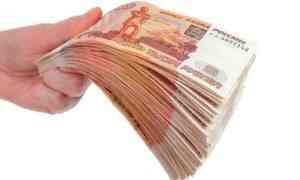 ВУстьянском районе женщина перевела мошенникам 250 тысяч рублей заснятие порчи