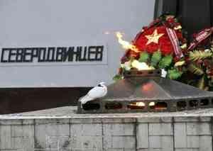 В Северодвинске временно погас Вечный огонь