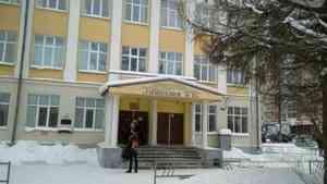 Архангельской гимназии собираются присвоить имя Иосифа Бродского