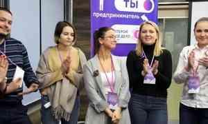ВАрхангельске стартовал новый поток программы «Ты— предприниматель»