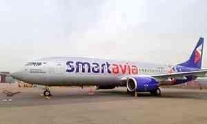 Авиакомпания Smartavia объявляет обакции «Улётные дни»