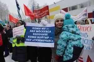 «Лучше под дубинки, чем на свалку!»: как прошел митинг в Сыктывкаре — в фотографиях