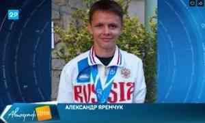 Архангельский спортсмен Александр Яремчук выступит наПаралимпийских играх