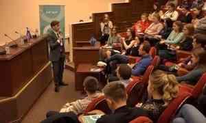 ВАрхангельске стартовал новый образовательный проект «Другой университет»