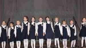 В Ломоносовском ДК пройдет конкурс школьных хоров