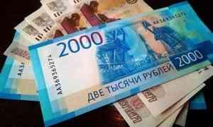 Центробанк нашёл вАрхангельской области две финансовых пирамиды и54 «чёрных кредитора»