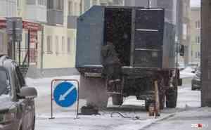 Центр, Соломбала, Лесная речка и другие: где в Архангельске отключат тепло, свет и воду 3 декабря