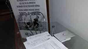Поисковики движения «Судьба солдата» восстановили судьбы 12 фронтовиков Поморья