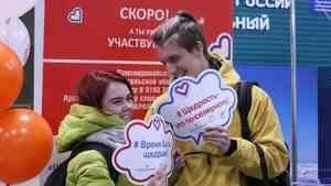 #ЩедрыйВторник в Архангельской области: что это за акция и как в ней участвовать