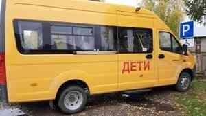 Реабилитационные центры региона получают новые автобусы для перевозки детей