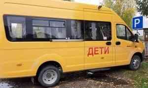 Реабилитационные центры региона получают новые автобусы
