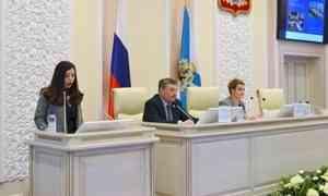В Архангельске обсудили значимость участия молодых северян в политическом процессе