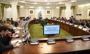 В правительстве региона обсудили реализацию нацпроектов на муниципальном уровне