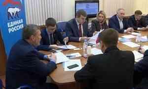 Оподготовке кюбилею Победы говорили назаседании врегиональном парламенте