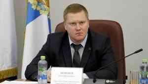 Северодвинский чиновник заплатит штраф за препятствование проведению митинга