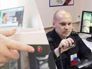 В Северодвинске воспитатель детского сада воспользовалась кнопкой тревожной сигнализации при виде неадекватных родителей