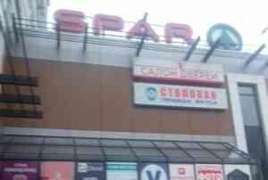 В Архангельской области закрываются магазины сети SPAR