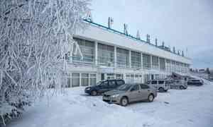 10декабря вАрхангельске будет снежно