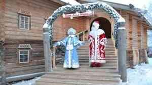 В праздничные дни гостей «Малые Корел» ждет «Весёлое Новогодие»