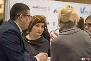 В Архангельской области ввели налоговый вычет для инвесторов