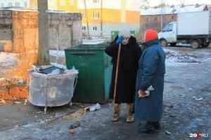 Тарифа нет, но есть компенсация: областные депутаты утвердили льготы на вывоз мусора с 2020 года