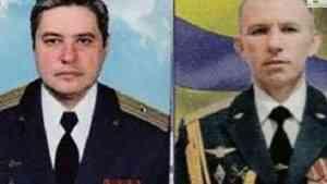 В Краснодарском крае из-за тумана разбился боевой вертолёт. Экипаж погиб