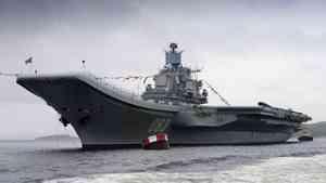 «Продолжают тушить»: на «Звёздочке» ответили про пожар на крейсере «Адмирал Кузнецов»