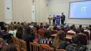 В столице Поморья проходит XVI Международный фестиваль «IT-Архангельск»
