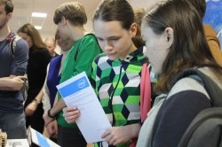 На открытии фестиваля «IT-Архангельск» состоялся День IT-карьеры