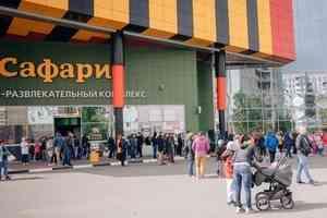 Суд запретил эксплуатировать помещения торгового комплекса «Сафари» в Архангельске