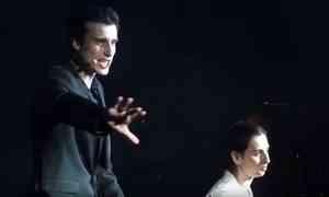 Театр Vertumn привезёт в Архангельск литературно-джазовый спектакль оБродском