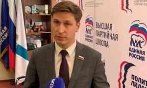 Иван Новиков: «Послание президента— беспрецедентно социально-ориентированное»